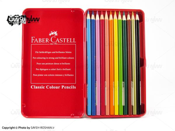 مدادرنگی12 رنگ کلاسیک فابرکاستل جعبه فلز